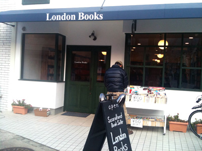 London Books