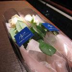 リーガロイヤルホテル京都で誕生日ディナー 2012