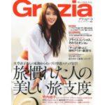 リン・チーリンが毎月表紙を飾る、女性誌『Grazia』