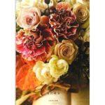 京都のお花屋さん「プーゼ」の『花の楽しみ方ブック』が発売