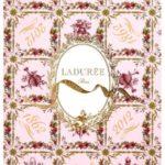 豪華でかわいさ満点! 『ラデュレ 150周年アニバーサリーボックス』が発売