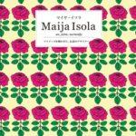 マリメッコファンなら必見! 作品集『マイヤ・イソラ Maija Isola』が発売