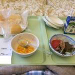退院前の朝食