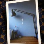 京都の雑貨店アンジェのミニブック『北欧手帖』