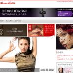 リン・チーリン Body Style Book