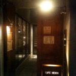 二条の隠れ家的カフェ『CAFE HERON』