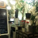 北白川のフードがおいしい人気カフェ『そうげんカフェ』