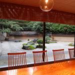 ハイアットリージェンシー京都『東山』で食事会